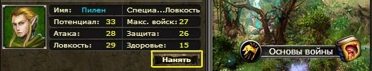2014_11_17_16_00_07_895