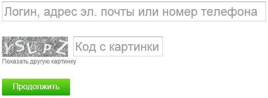 2014_11_19_13_16_00_952