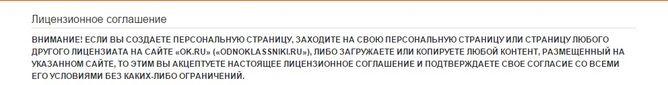 2014_11_19_16_58_34_219