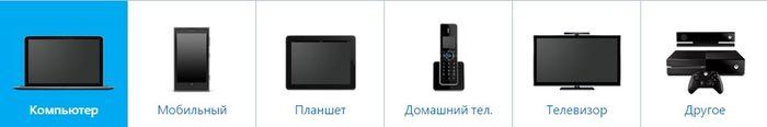 скачать скайп для телефона, компьютера, телевизора