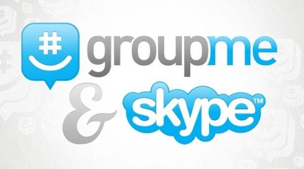 создать и пригласить человека в скайп-группу