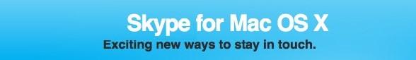 skype для браузеров на mac os