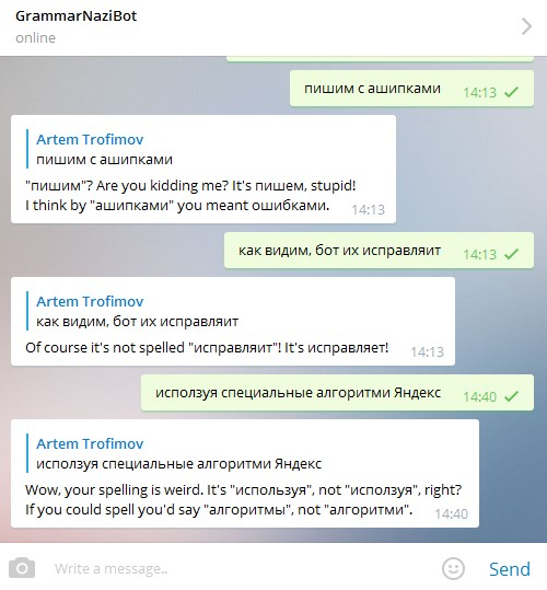 проверка ботом телеграм текста на ошибки