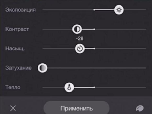 настройка компонентов фильтра snapster