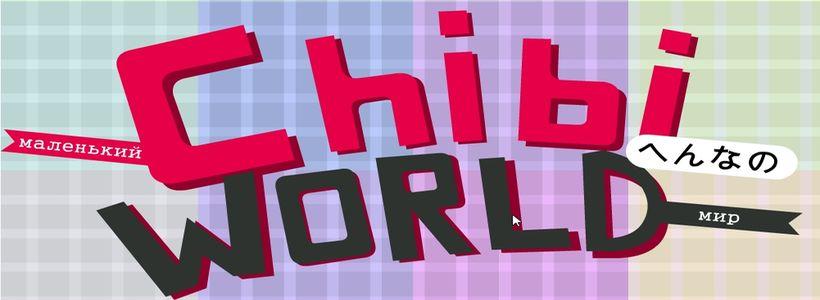 igra-vkontakte-chibi-world