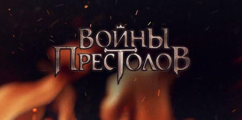 voini=prestolov-vkontakte