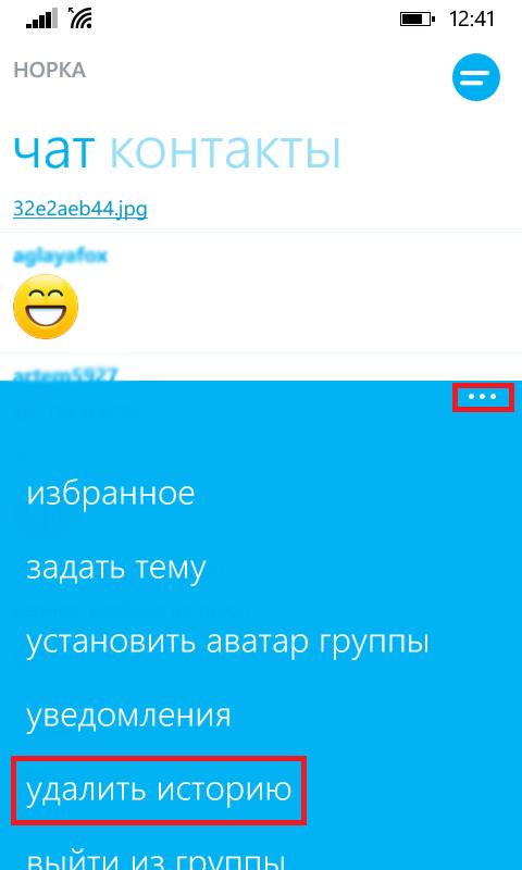wp_ss_20151215_0003