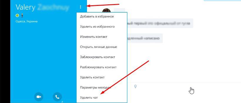 ydalit-perepisky-s-odnim-chelovekom