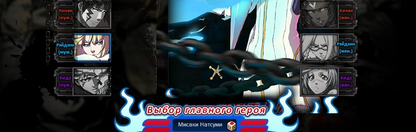 kakogo-geroya-vibrat-v-bleach