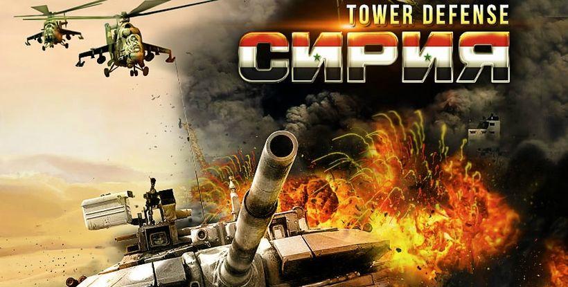 Обзор игры ВКонтакте Tower Defense