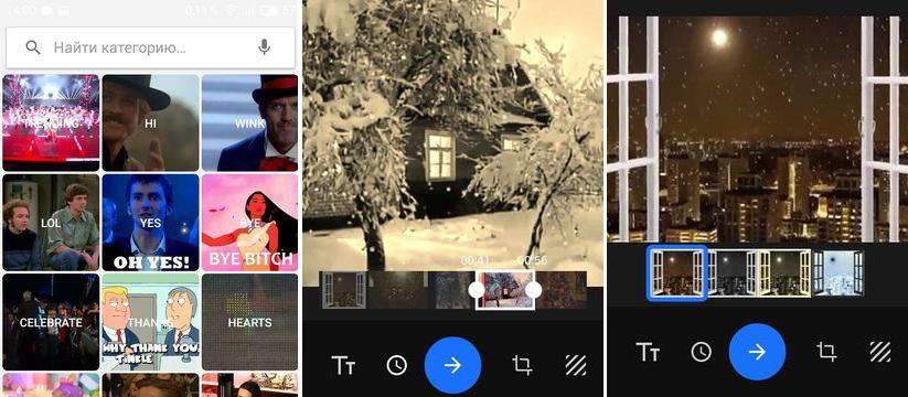 Gfycat Loops - это приложение для создания картинок GIF на Андроид