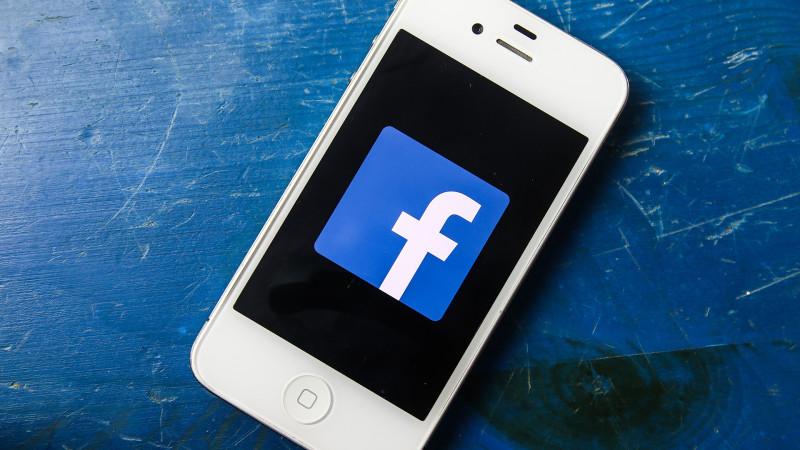 smislovoy-poisk-kartinok-v-facebook