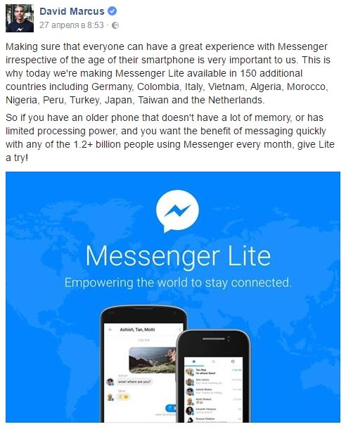 Facebook Lite Messenger