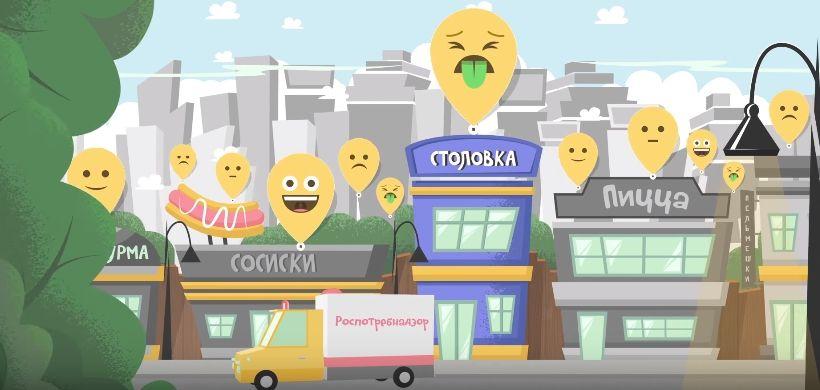 FoodMap-android-apple