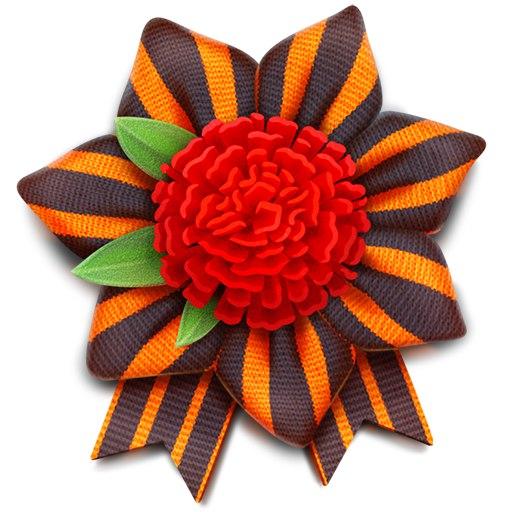 Подарок ВК на День Победы 2017