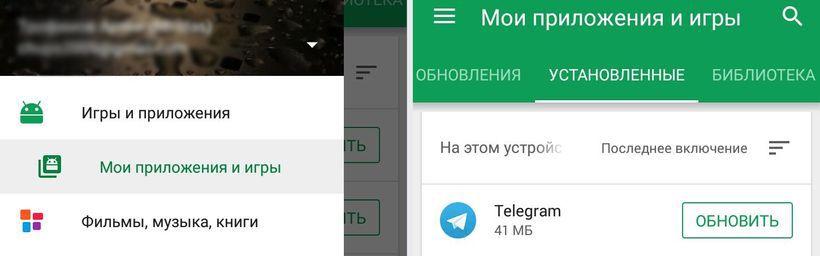 chistka-prilosheniy-ne-ispolzyemih-na-android