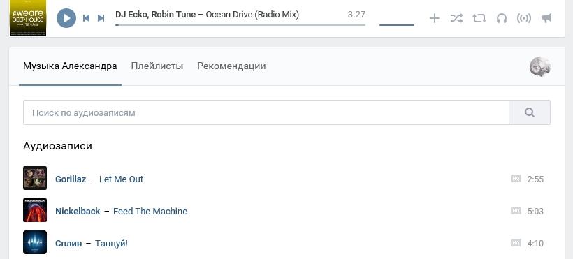 new-muzik-vk