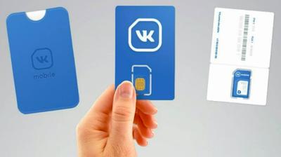 sim-card-vk-mobile-rossiya